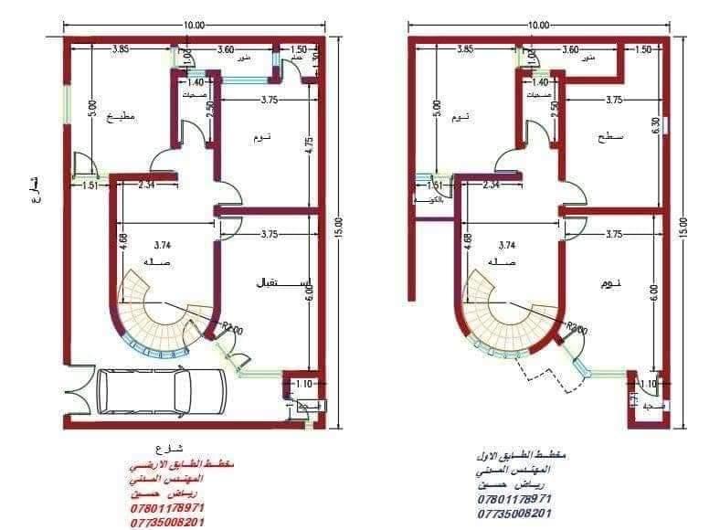 خرائط بيوت 150 متر طابق واحد from shababalrafedain.net