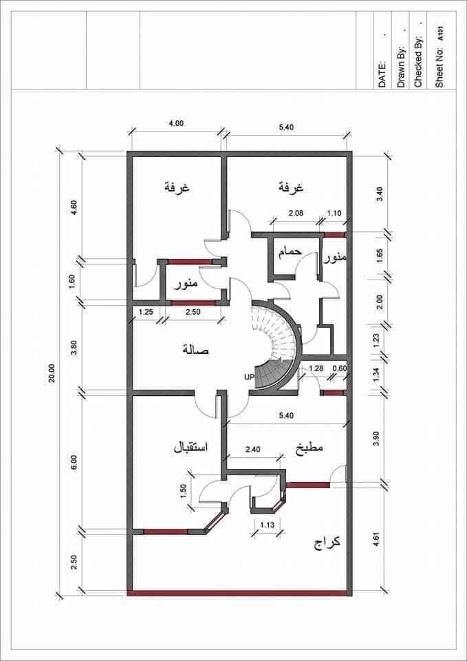 تصاميم ومخططات منازل 200 متر 10*20 عراقية مجانيةً | منتديات شباب الرافدين