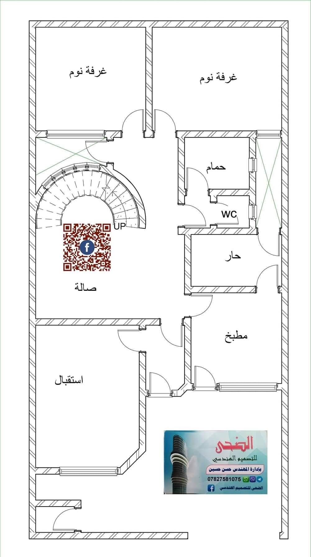 خرائط منازل عراقية خرايط منازل عراقية خرائط بيوت عراقية منتديات
