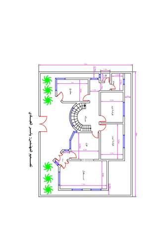 DA2363DC-406B-44F9-8051-D419DE6CFC86.jpeg