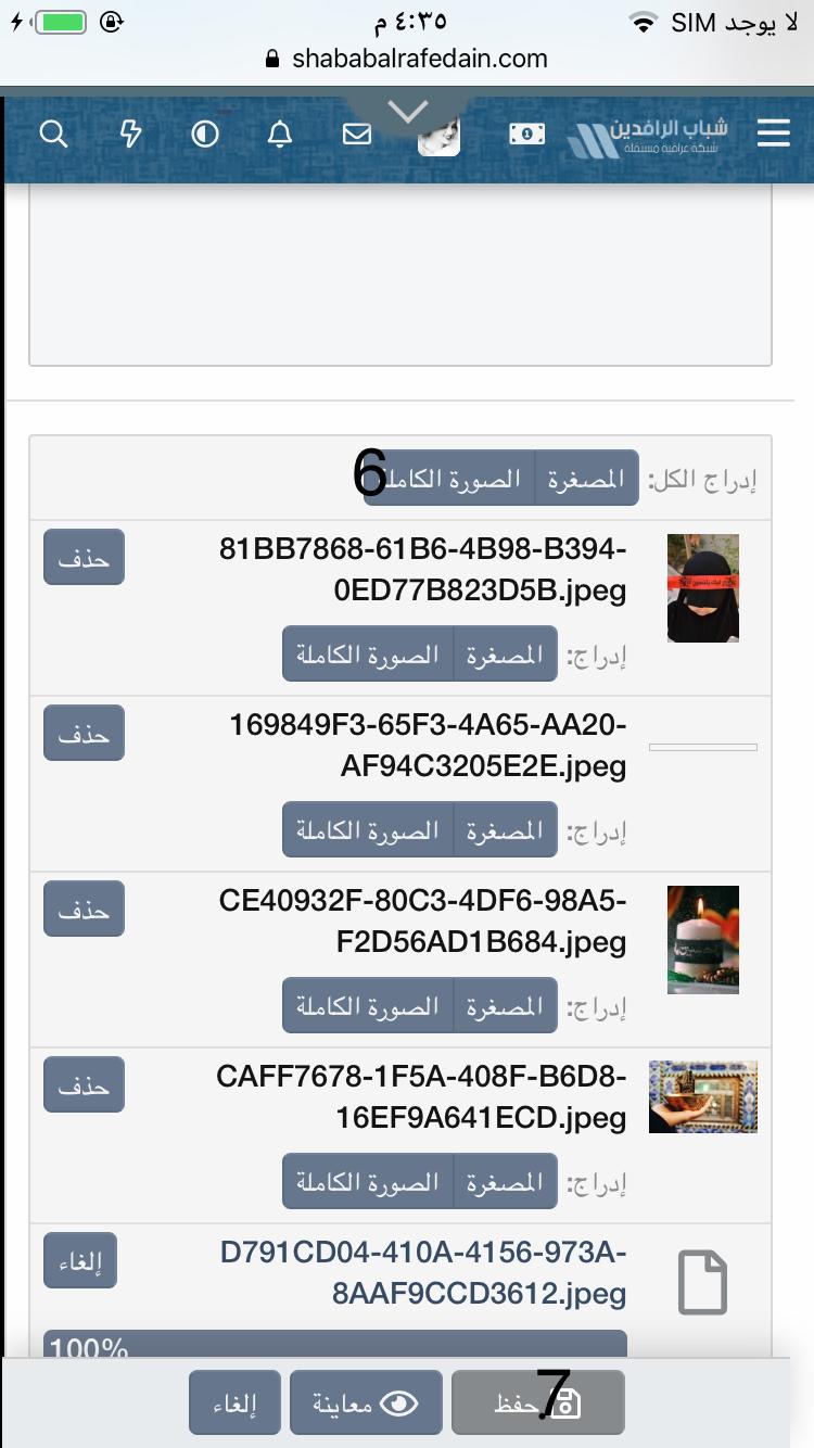 7965D13F-A853-4F94-B306-E172E68A0E9B.jpeg