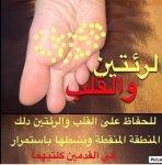 FB_IMG_1590092490899.jpg