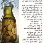 FB_IMG_1590477891795.jpg