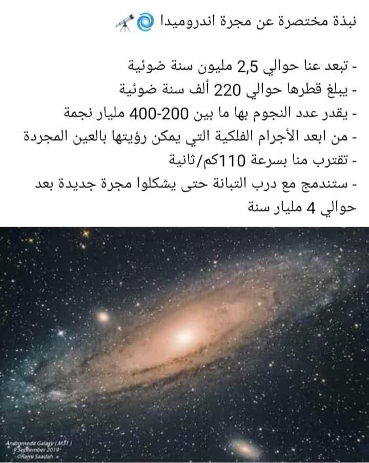 FB_IMG_1603787139891.jpg