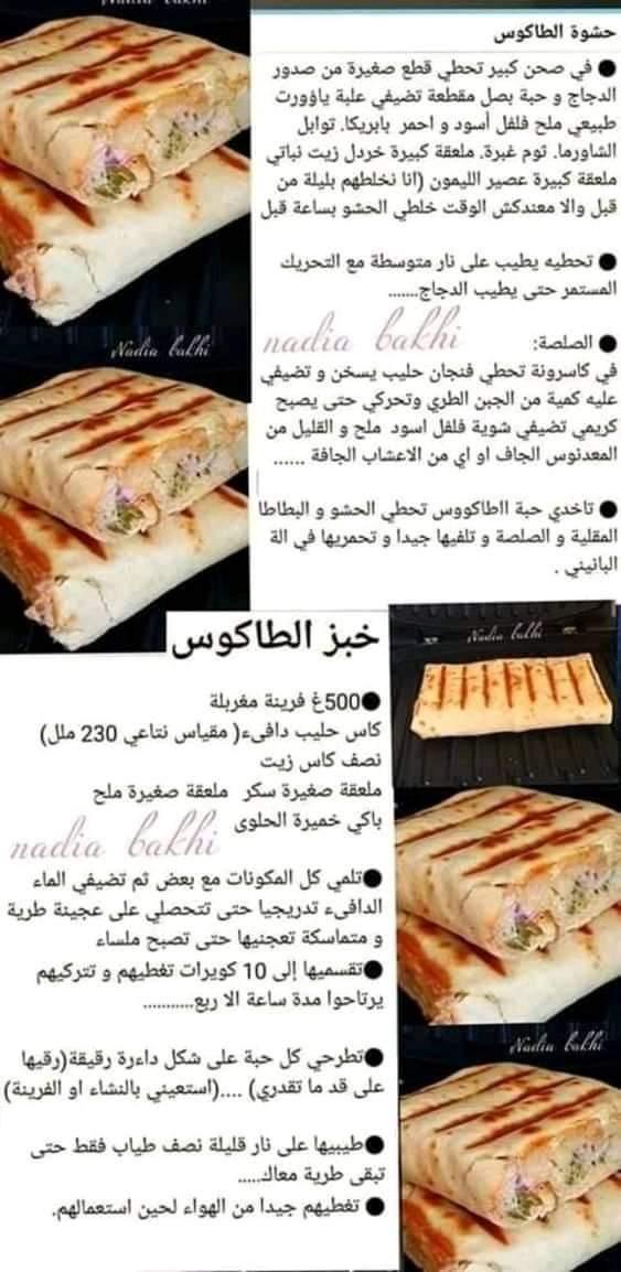 FB_IMG_1609148948648.jpg