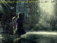 FB_IMG_1609884040250.jpg