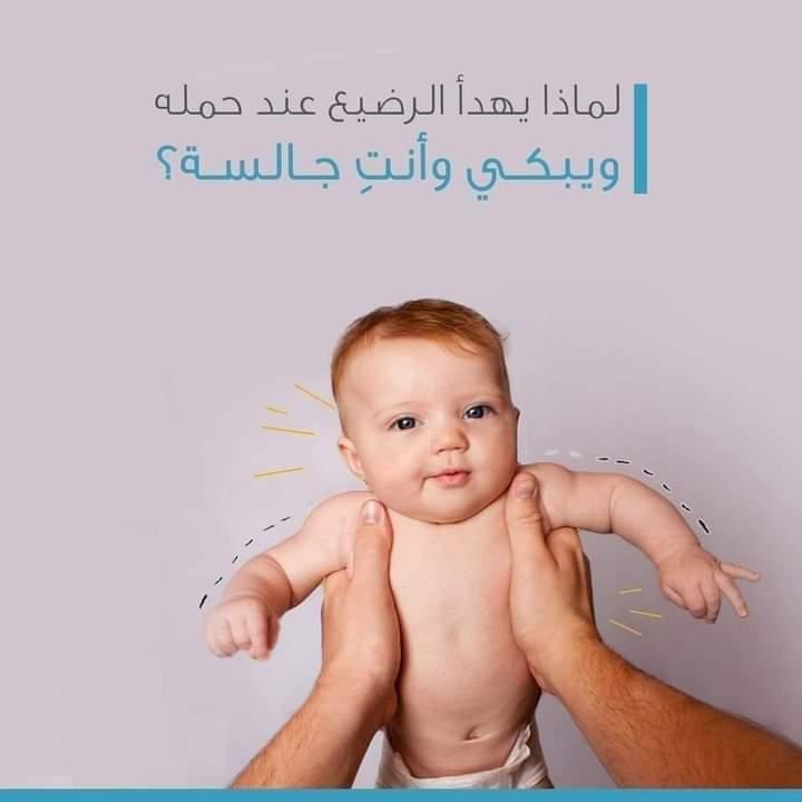 FB_IMG_1610118903532.jpg