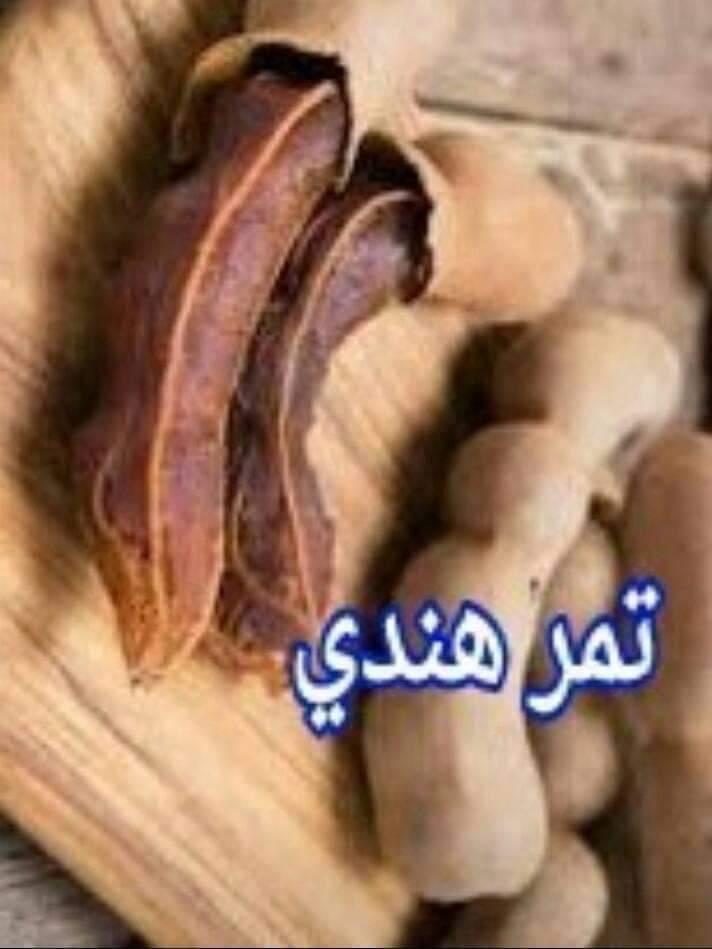FB_IMG_1610984248403.jpg