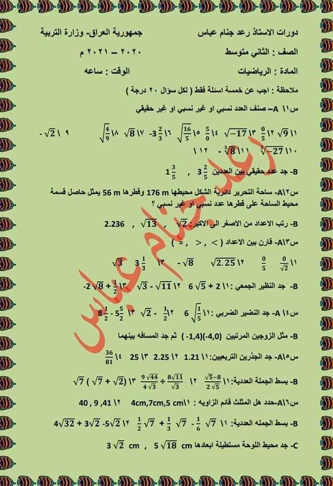 IMG_20210131_110750_498.jpg
