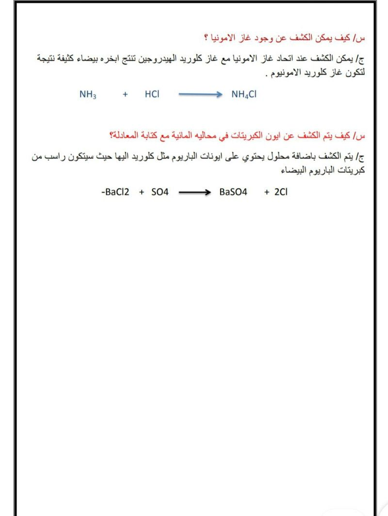 110845.img_20210201_203537_771.jpg