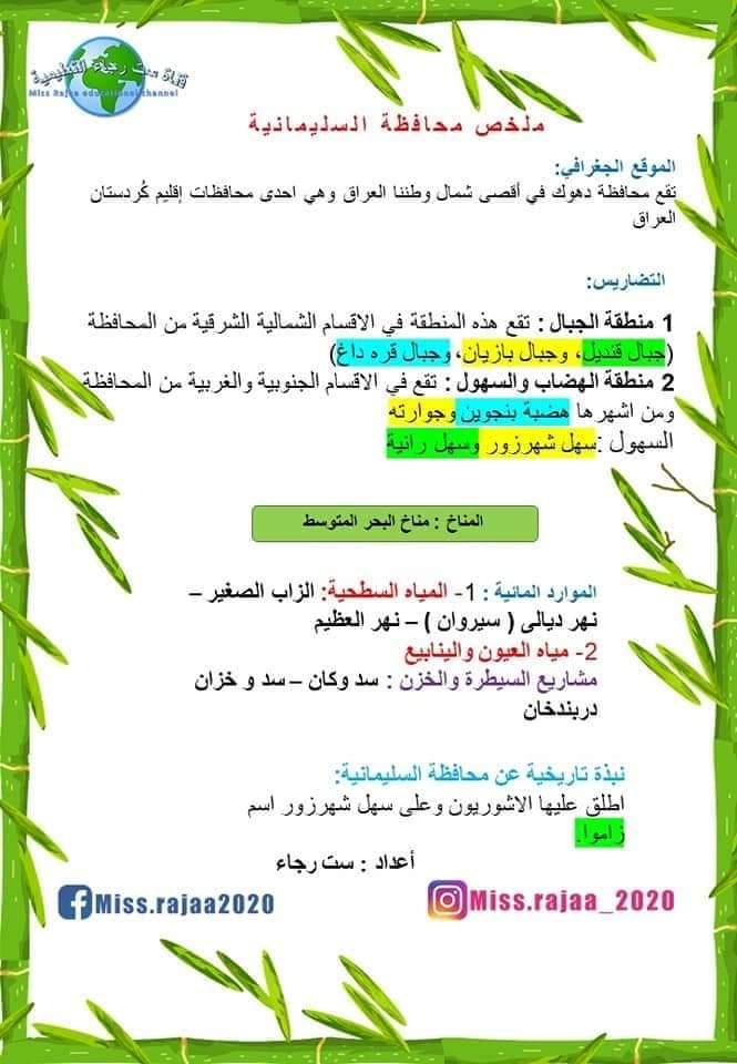 FB_IMG_1612686261914.jpg