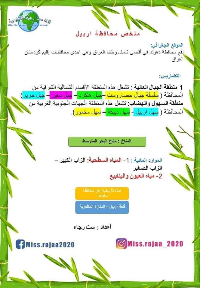 FB_IMG_1612686269126.jpg