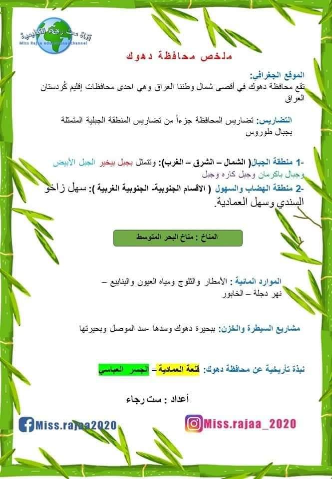 FB_IMG_1612686273116.jpg