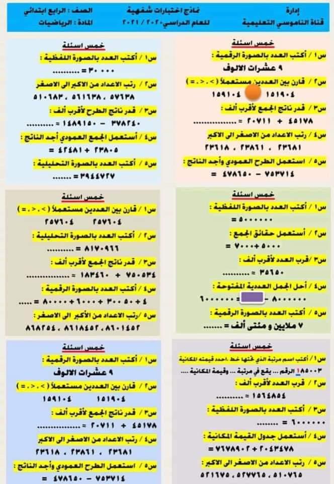 FB_IMG_1612893162395.jpg