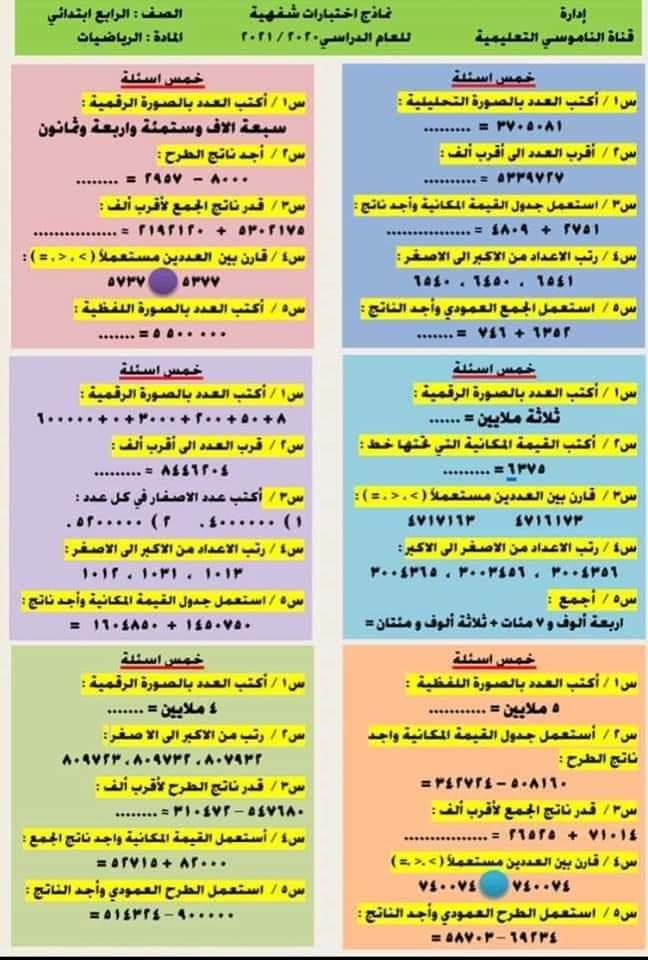 FB_IMG_1612893158430.jpg
