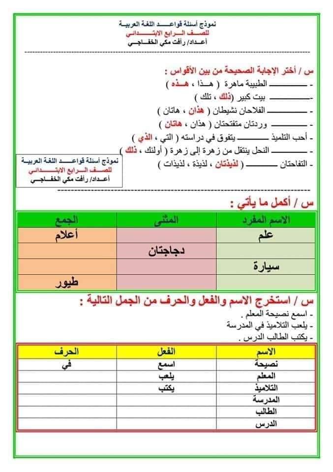 FB_IMG_1612971296810.jpg