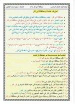 FB_IMG_1612971493354.jpg