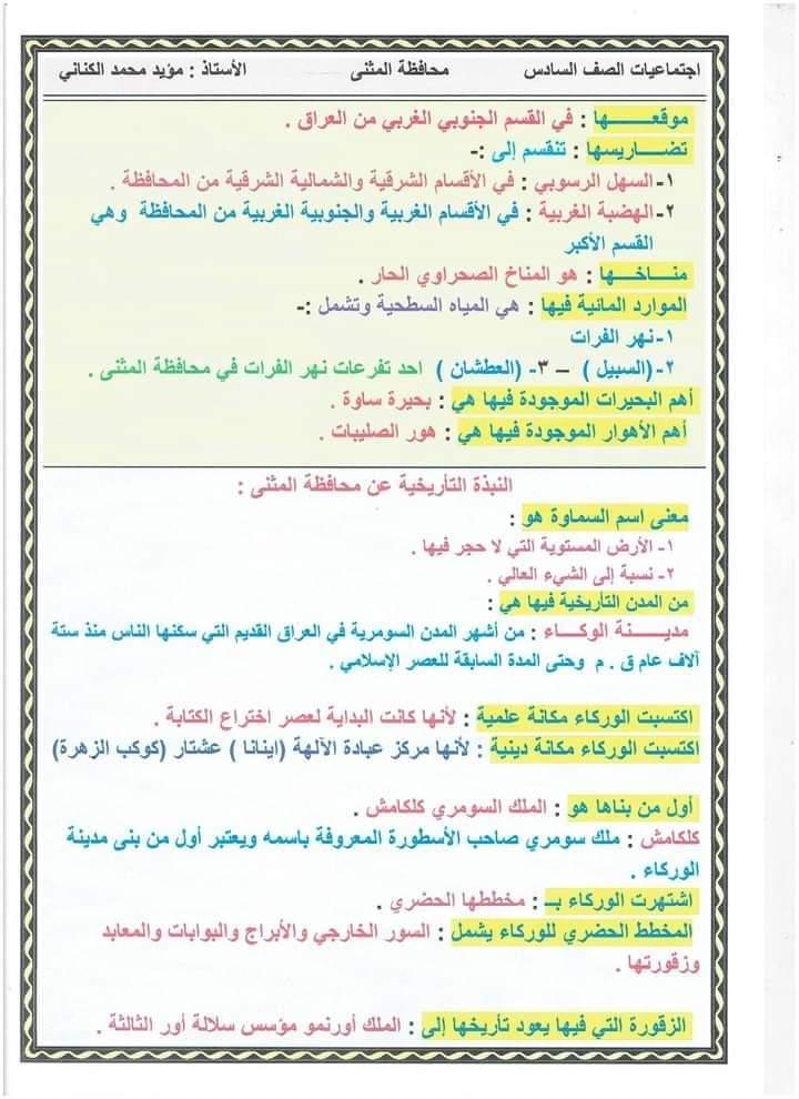 FB_IMG_1612971549195.jpg