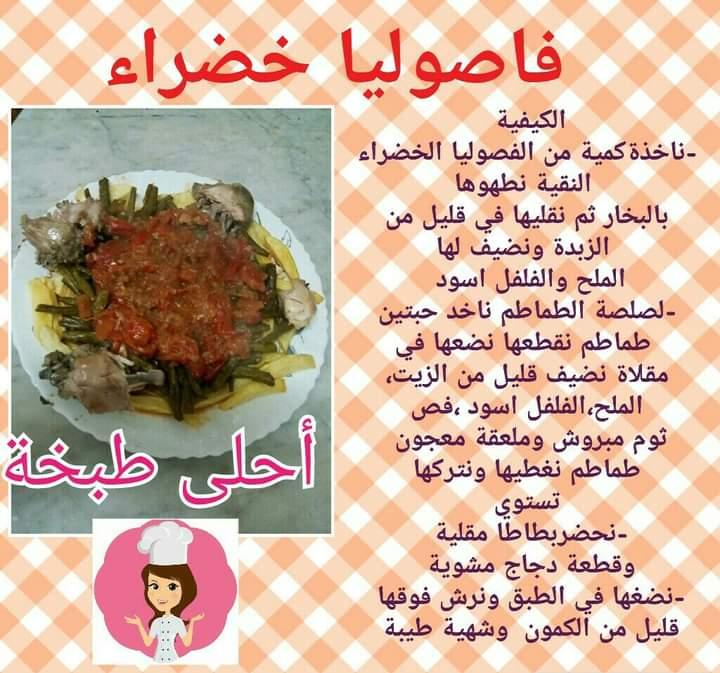FB_IMG_1613923577800.jpg