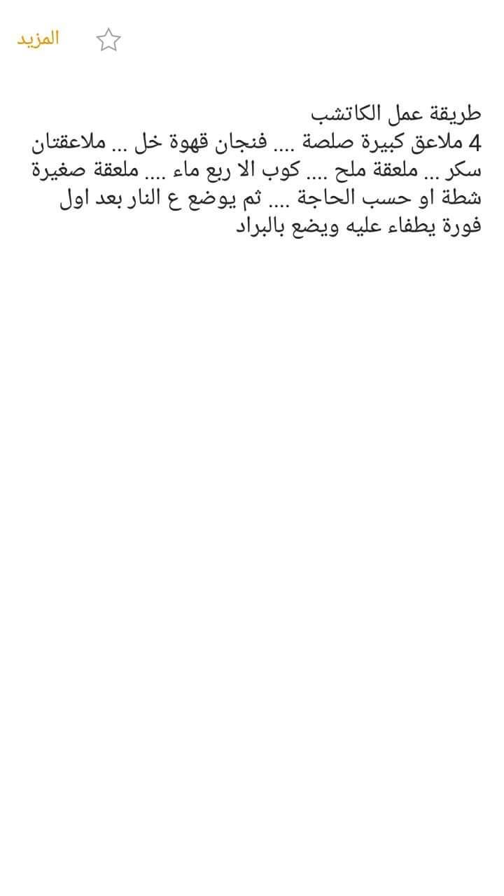 FB_IMG_1614499018301.jpg