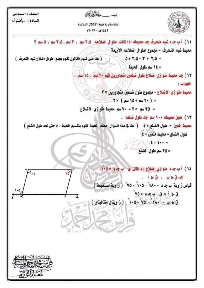 FB_IMG_1615042447716.jpg