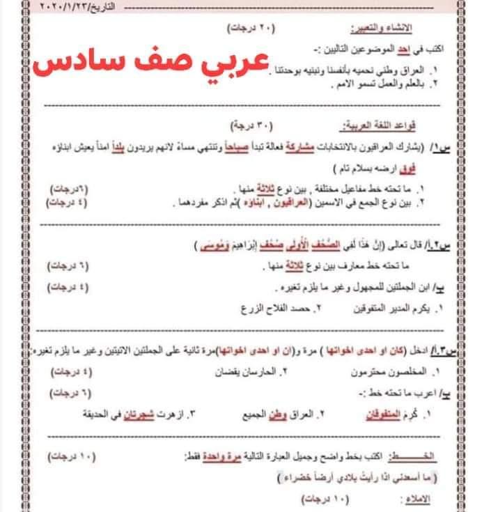 FB_IMG_1616141987485.jpg