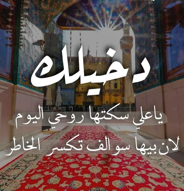 FB_IMG_1616149373538.jpg