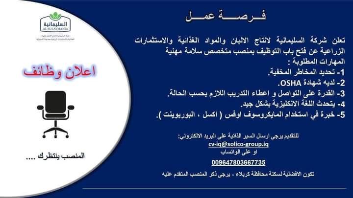 FB_IMG_1616752419404.jpg