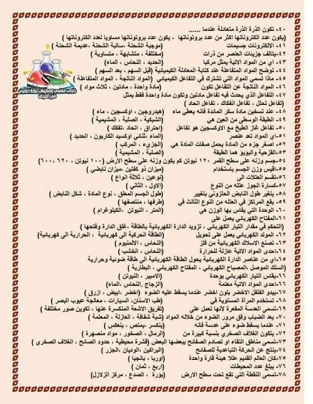 FB_IMG_1619426521975.jpg