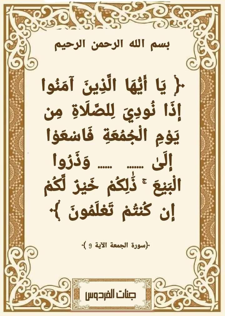 FB_IMG_1626441075377.jpg